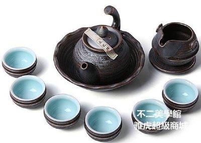 【格倫雅】高檔陶瓷茶具 鐵鏽釉茶具 套裝 功夫茶具 窯變 複古茶具茶具 迎新600[D