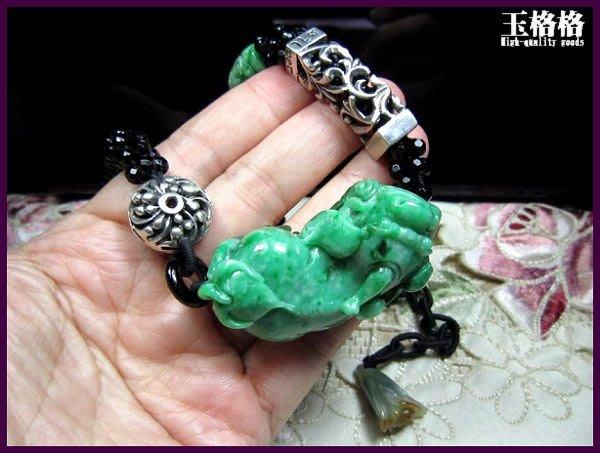 【玉格格珠寶精品】A貨~花青滿綠〝神獸貔貅項鍊〞設計款☆全面底價促銷!