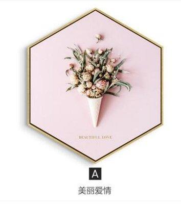 [免運]心花怒放六邊形裝飾畫北歐風格掛畫餐廳墻畫粉色清新臥室客廳—印象良品