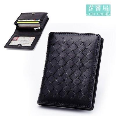 【喜番屋】真皮羊皮編織包可裝50張名片名片夾名片包卡片夾卡片包卡片套零錢包男夾女夾【KN81】