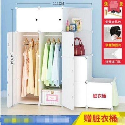 『格倫雅』簡易衣櫃簡約現代經濟型組裝樹脂布藝衣櫥實木紋塑膠鋼架收納櫃子  果~^1510