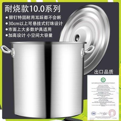湯鍋不銹鋼桶商用帶蓋新品儲米桶加厚大容量新油桶燒水桶圓桶不銹鋼湯桶(尺寸不同價格不同) 台北市