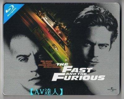 【BD藍光】玩命關頭 1:專屬限量鐵盒版The Fast And The Furious(中文字幕)