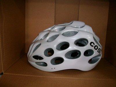 超酷蜂巢式自行車安全帽(公路車環義環法破風手)全白款同Catlike.GIRO.OGK.LAS.KASK.POC