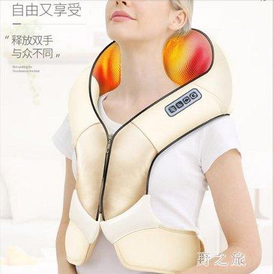 肩頸椎按摩器多功能全身頸部腰部肩膀部捶打勁椎揉捏頸肩按摩器加熱家用 KB6849