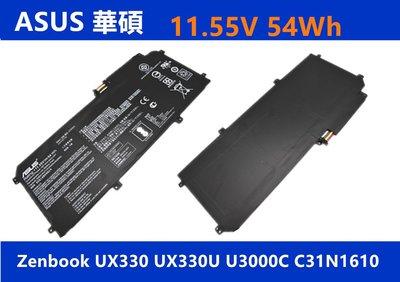 全新原廠 ASUS華碩Zenbook UX330 UX330U U3000C C31N1610筆記本電池