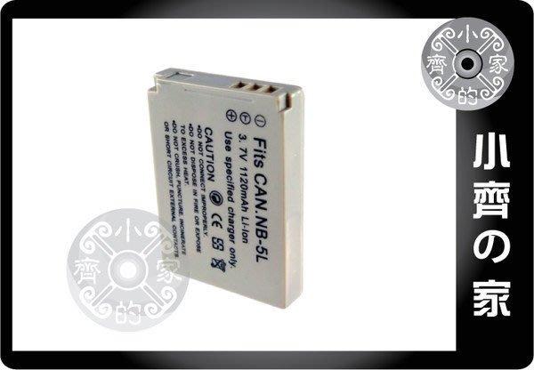 CANON S100 S110 SD700 SD900 IXUS 950 IS sx210,NB-5L電池 小齊的家