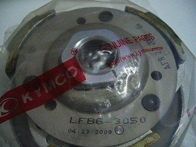 光陽 原廠 雷霆 RACING G5 超5 125 150 大組 離合器總成 開閉盤總成 免運費 可自取