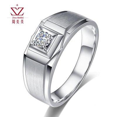 戒指男士 S925純銀鉆石單戒鍍鉑金白金款仿真鑲鉆簡約閉口指環