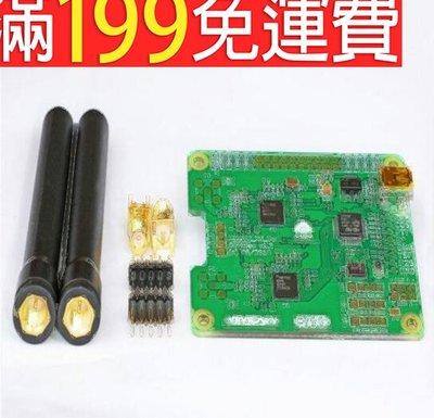 滿199免運2018 Duplex MMDVM Hotspot Support P25 DMR YSF for Raspberry 213-00069