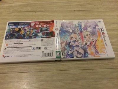 N3DS 3DS 蒼藍雷霆 鋼佛特 強襲合輯 日版 售1250