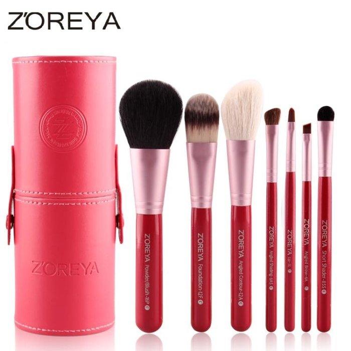 化妝刷套裝初學者化妝套刷工具全套刷子化妝套裝眼影刷唇刷腮紅刷