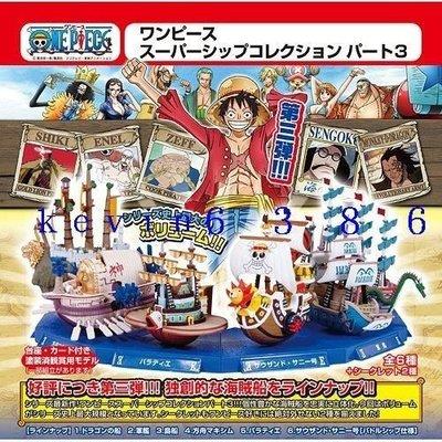 東京都-非2年後-海賊王船集Super Ship VOL:3 -單售金獅子.獅鬼船  正日版 金色小熊 現貨