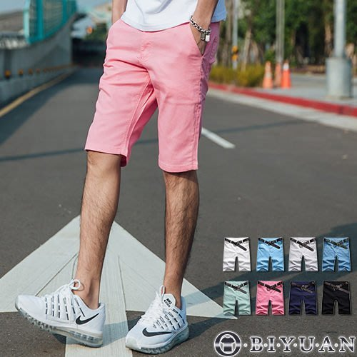 出清售完即止【OBIYUAN】素面短褲 超彈力褲  合身 剪裁休閒褲 【JN3965】
