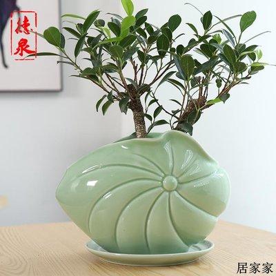 花盆 花器 陶瓷擺飾 陶瓷青瓷創意花盆多肉法師帶托盤簡約綠蘿綠植物蝴蝶蘭花個性創意