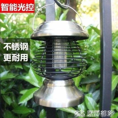 戶外捕蚊燈 充電滅蚊燈家用室內無輻射LED驅蚊神器電擊式靜音戶外防水 原野部落