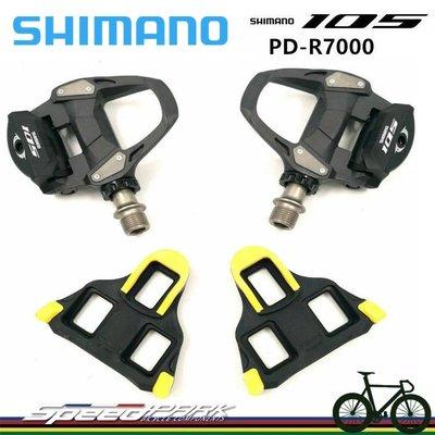 【速度公園】原廠盒裝 SHIMANO SPD-SL 105 PD-R7000 公路車碳纖維踏板 附6度黃色扣片 卡踏