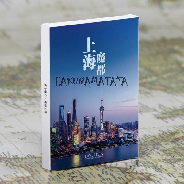 【貼貼屋】 說走就走的旅行-魔都上海/明信片/1套30張