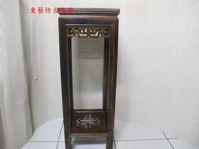東藝仿古家具~~雞翅木四角花台(30*30*88)