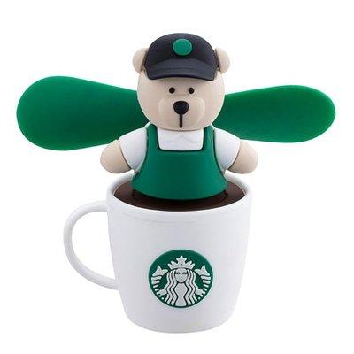STARBUCKS星巴克咖啡小熊隨行風扇