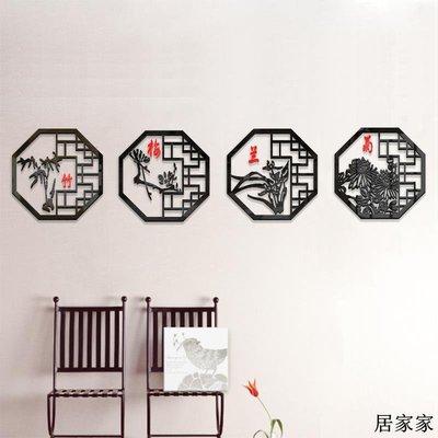 墻貼 墻畫 亞克力 立體墻畫 自黏 梅蘭竹菊中式墻貼紙 客廳書房電視墻背景裝飾術亞克力水晶3D墻貼