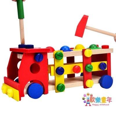 魯班螺絲車拆裝工具椅工程螺母組合2-3-6歲兒童益智男孩敲球玩具