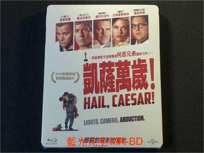 [藍光BD] - 凱薩萬歲 Hail , Caesar ! ( 台灣正版 )