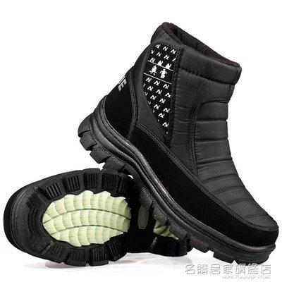 超保暖東北雪地鞋男士防滑底大棉鞋中老年人短筒加厚雪靴子 『』 『桃子雜貨鋪』TZ