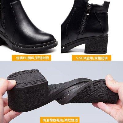 潮牌冬季新款真皮網紅馬丁靴女復古韓版百搭新粗跟加絨高跟短靴小新惠鴨!ak
