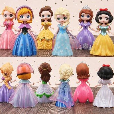 新風小鋪-仿真洋芭比娃娃套裝白雪公主愛莎換裝小女孩艾莎玩偶冰雪奇緣玩具