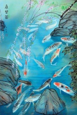 H170 方延杰 魚樂圖 92X62cm 綜合媒材 絹本 (浙江、文化大學、台灣、水彩、美展、藝術、油畫、彩墨)