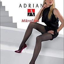 °☆就要襪☆°全新歐洲品牌 ADRIAN LIBRA 超細纖維萊卡絲襪(40DEN)