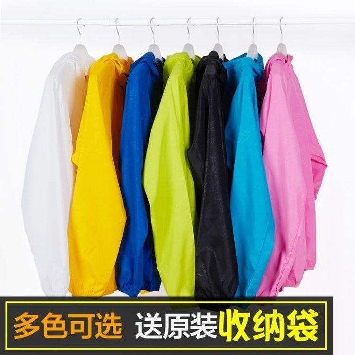 ☜男神閣☞夏季新款薄透氣速干男女情侶款戶外皮膚衣防曬風衣釣魚服空調衫