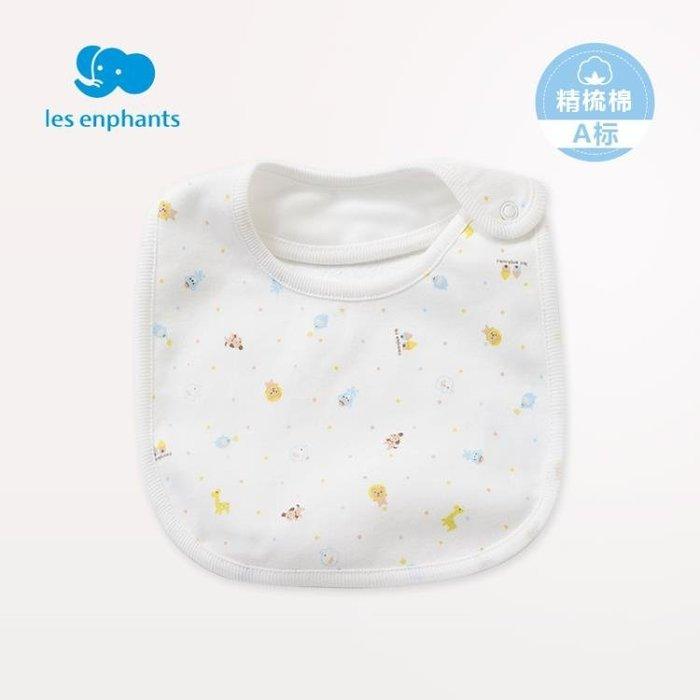 嬰兒衣服 寶寶圍兜吃飯圍兜 新生嬰兒飯兜圍嘴秋新雙面布