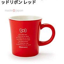 萌貓小店 日本直送-日本Hello kitty 陶瓷杯ハローキティ マグカップ 70sレッドリボン レッド