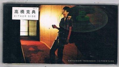 [鑫隆音樂]日語3吋單曲-高橋克典 : EITHER SIDE {CODA-1410}全新/免競標