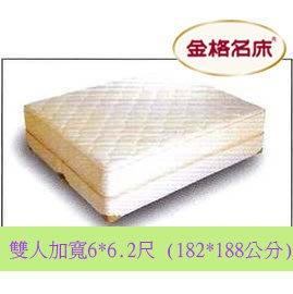 金格名床 美背1080 高彈性獨立袋裝彈簧床雙人加寬6*6.2尺《分期零利率》 KING KOIL