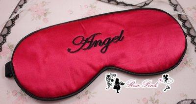 【 RosePink】Angel 性感桃色天使♥誘人的桃紅色蠶絲眼罩無花邊款 美眉必備生日禮物