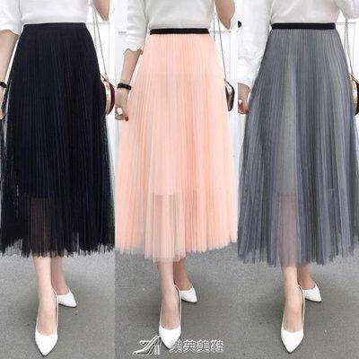 春裝正韓寬鬆顯瘦雙層網紗高腰半身裙中長裙百褶裙子