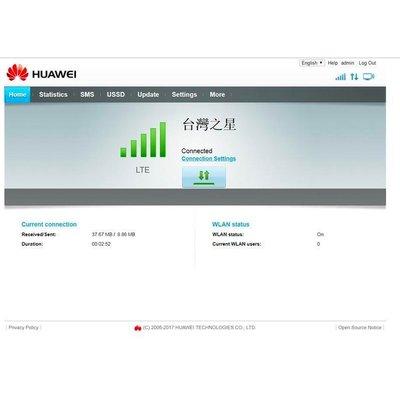 華為4G分享器 過保固 韌體更新 維修服務 B315s-607 B315s-22 B310s-22 B310as-852