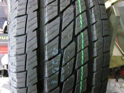 日本TOYO輪胎OPHT~215/60R16 235/60R16 215/65R16~CRV ESCAPE Forester Yeti Tucson