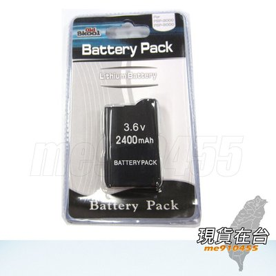 PSP 2000 2007 3000 3007 薄機 副廠電池 - 2400mAh 現貨 PSP電池 PSP3000電池