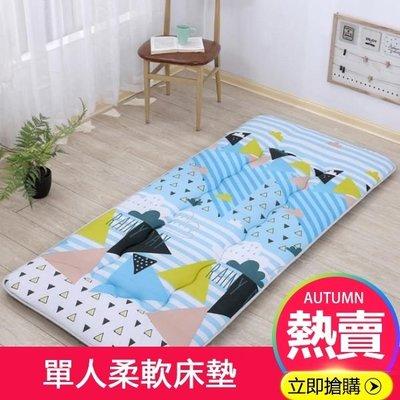 店長嚴選親膚加寬兒童落地式綁帶地鋪攜帶清潔實木床上下鋪單人床墊柔軟