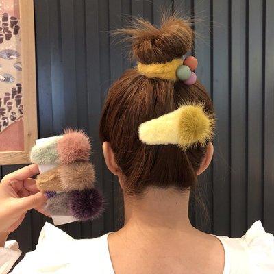 花姑子的賣場小香風毛茸茸夾子頭飾秋冬季毛絨劉海髮夾女韓國彩色碎髮髮卡邊夾