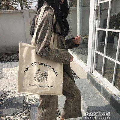 ZIHOPE 新款韓版簡約百搭帆布包字母印花大容量帆布袋手提袋單肩包學生女ZI812