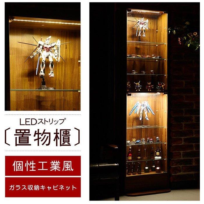台灣製 LED展示櫃【家具先生】工業風集成木紋玻璃展示櫃180CM 收納櫃 收藏櫃 玻璃櫃 模型櫃 公仔櫃 BO019