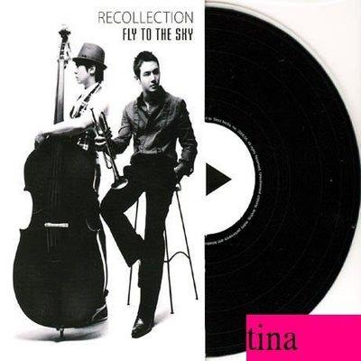 飛行青少年 Fly To The Sky Remake Album - Recollection韓國原版Remake專輯全新未拆下標即售