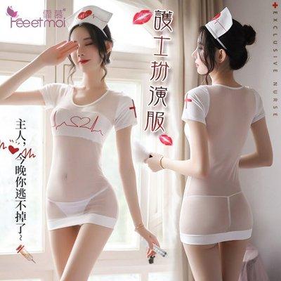 護士角色扮演服!心電圖意象設計四件式套裝﹝白﹞