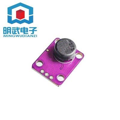 MCU-1101 HS1101 濕度傳感器 高精度RELATIVE HUMIDITY SENSOR明武電子