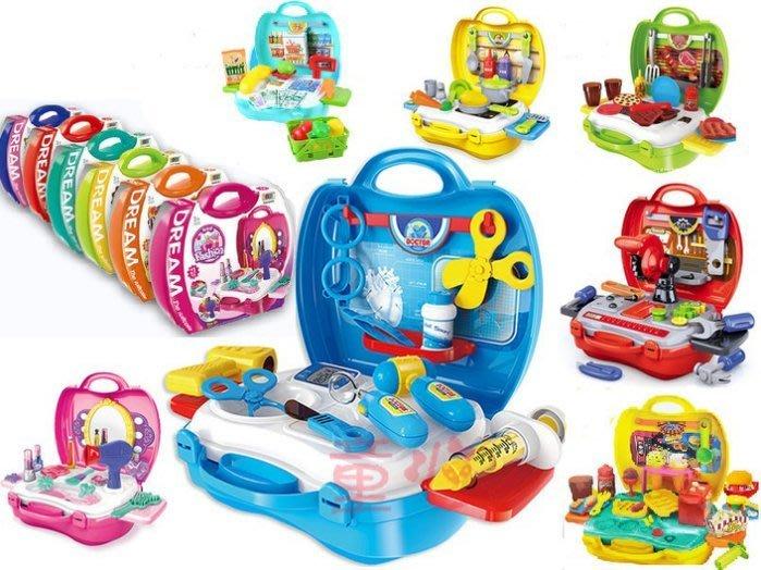 最新款~手提箱全系列~醫護手提箱/化妝提箱/廚房組等超多款式~家家酒玩具~破盤特價
